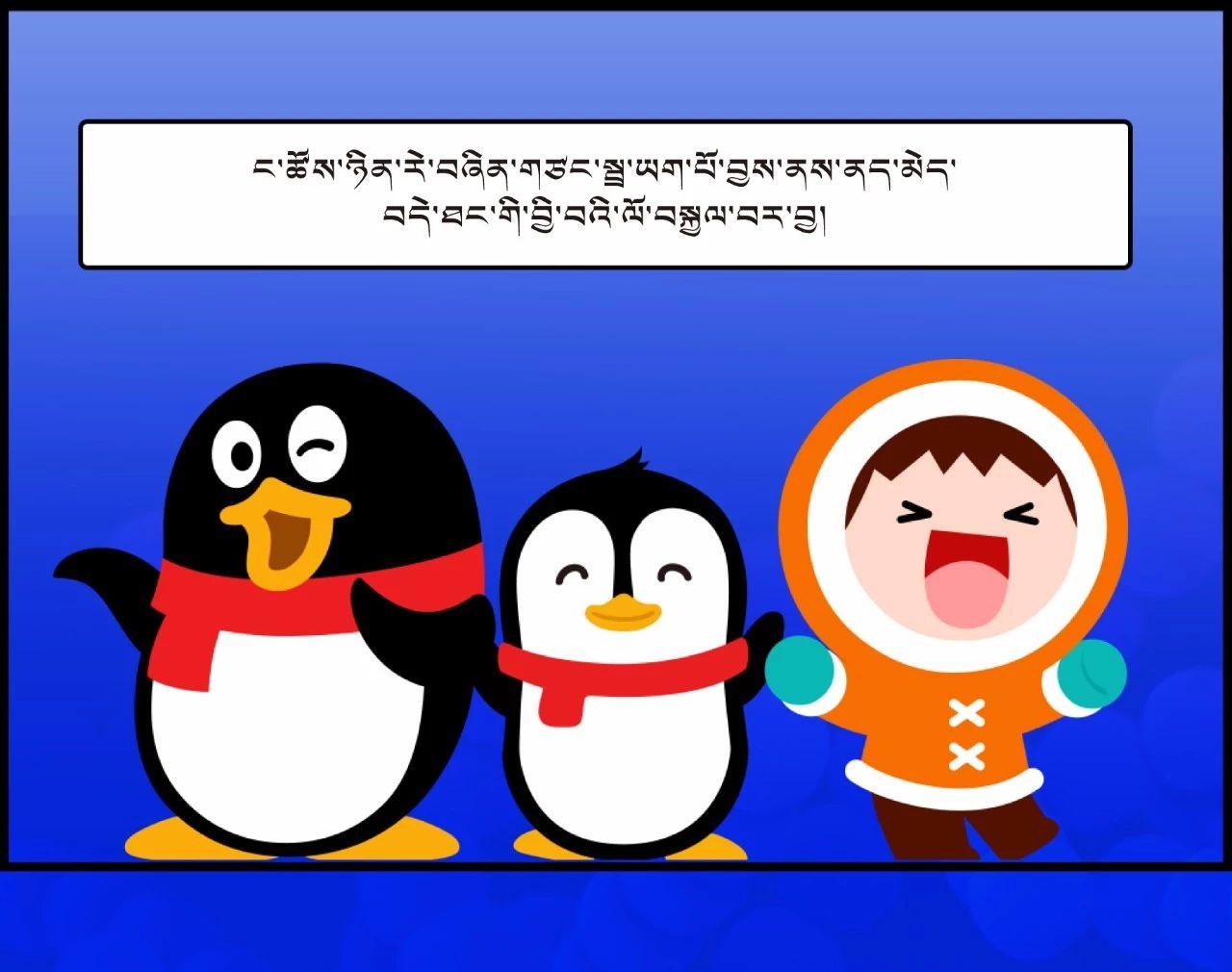 疫情防控,一组条漫告诉孩子们怎么办|藏文版