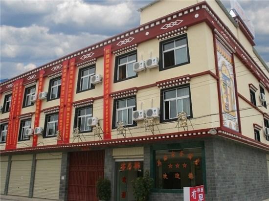 香格里拉美源商务酒店外观