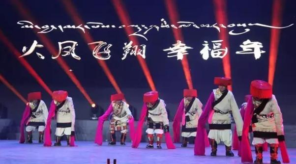迪庆藏历新年晚会