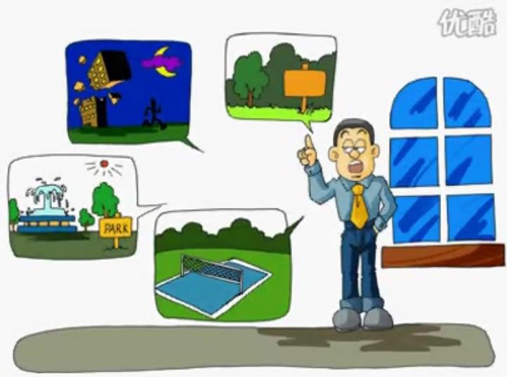 屋外防震知识