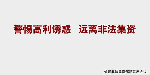 公益广告-利字篇