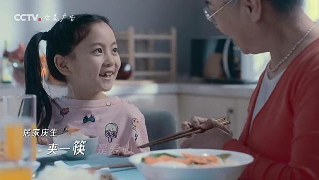 公筷公益广告《筷筷有爱篇》