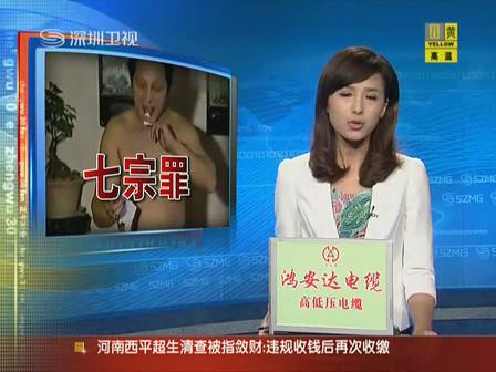 江西省卫生部门:王林无执业许可证和注册执业资格