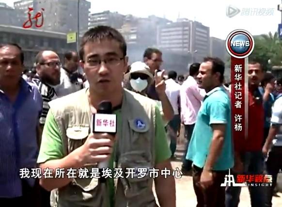埃及当局对示威者清场行动已造成525人死亡