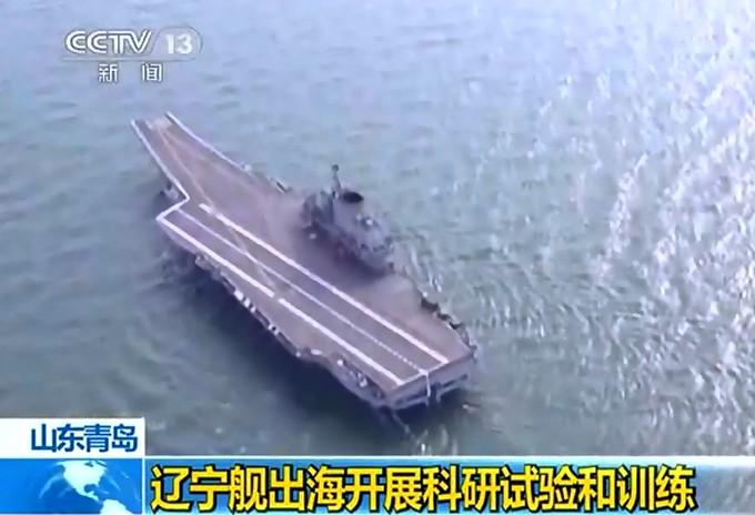 辽宁舰从青岛某军港起航出海训练