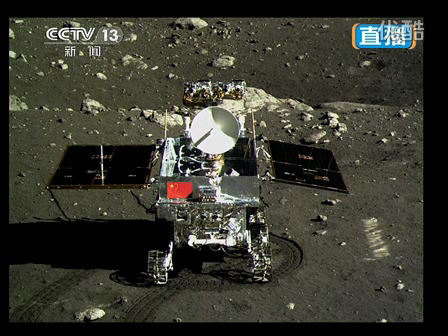 """""""嫦娥三号""""和""""玉兔号""""两器互拍圆满成功"""