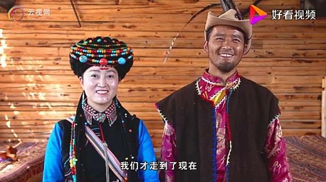 可爱的中国·云南篇·普米族