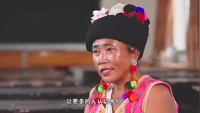 可爱的中国·云南篇·布朗族