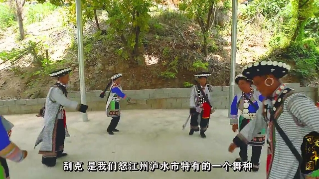 可爱的中国·云南篇·傈僳族
