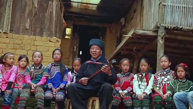 可爱的中国·云南篇·哈尼族