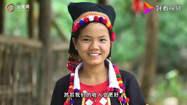 可爱的中国·云南篇·德昂族