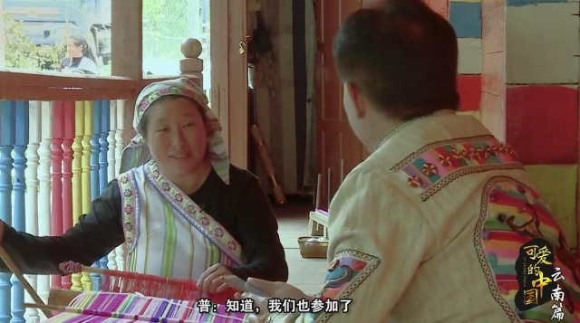可爱的中国·云南篇·独龙族