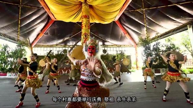 可爱的中国·云南篇·基诺族
