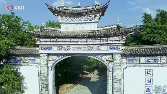 可爱的中国·云南篇·白族