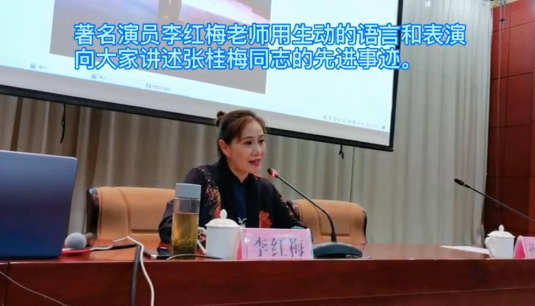 迪庆州妇联张桂梅老师先进事迹宣讲会