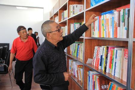 建职工书屋 促全民阅读