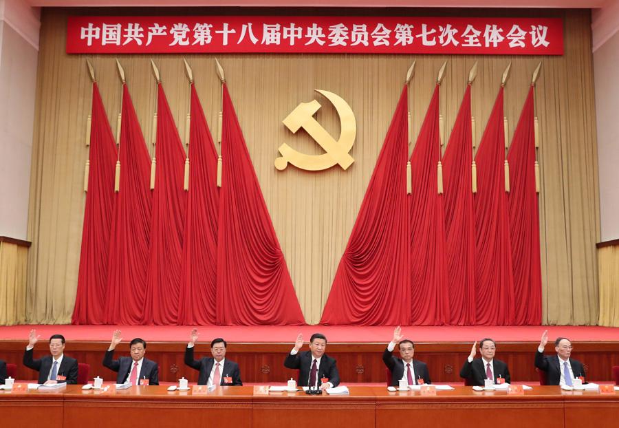 中国共产党第十八届中央委员会第七次全体会议,于2017年10月11日至14日在北京举行。这是习近平、李克强、张德江、俞正声、刘云山、王岐山、张高丽等在主席台上。新华社记者 马占成 摄