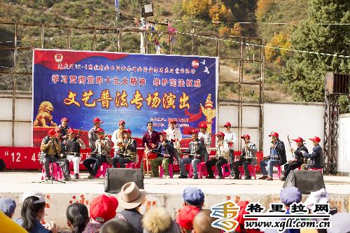 州文艺普法宣传队到叶枝镇开展文艺普法活动