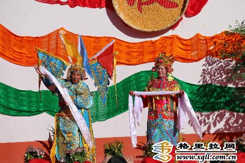 维西县举办丰收文化节暨乡村旅游现场推进会
