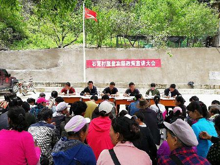 石茸村宣讲精准扶贫政策