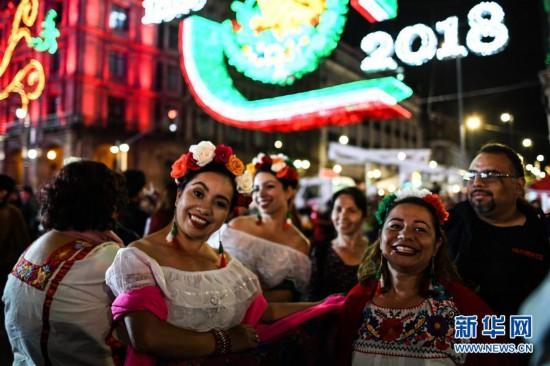 墨西哥庆祝独立208周年