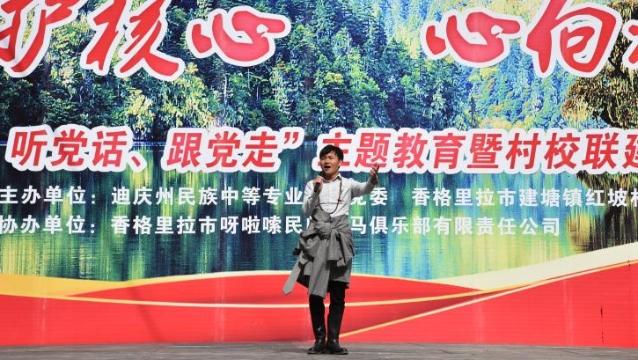 """州民族中等专业学校""""三下乡""""助力乡村扶贫"""