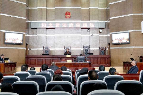 """维西县法院开展""""阳光司法""""庭审活动"""