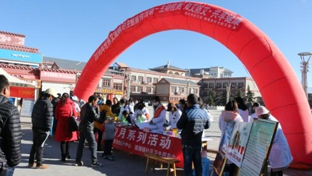 """我州开展第31个""""世界艾滋病日""""宣传活动"""