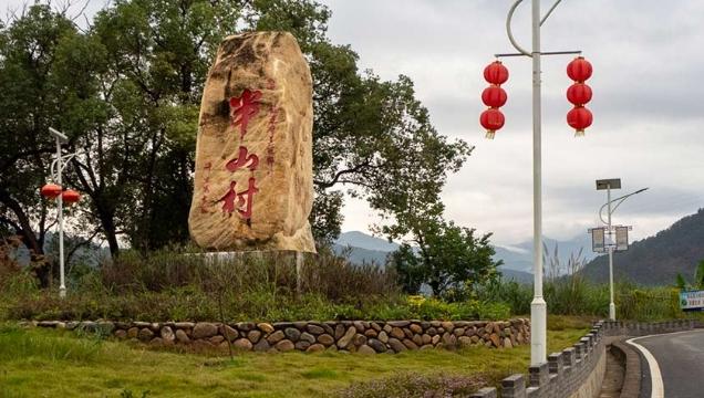 """美丽乡村·福建半山村:原来""""垃圾坑""""也能变成""""明星村"""""""