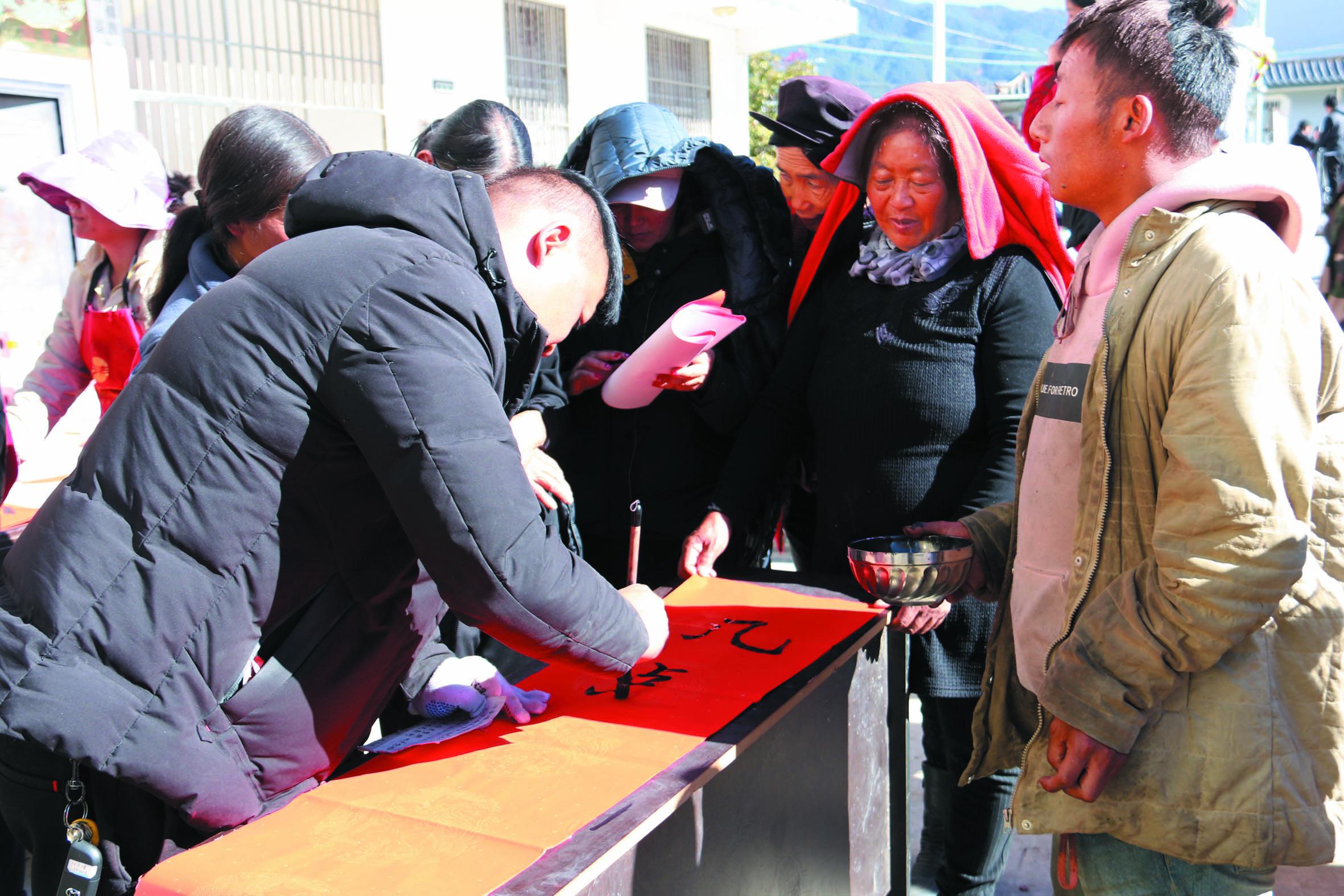 迪庆州文化馆到维西县开展迎春文化惠民活动