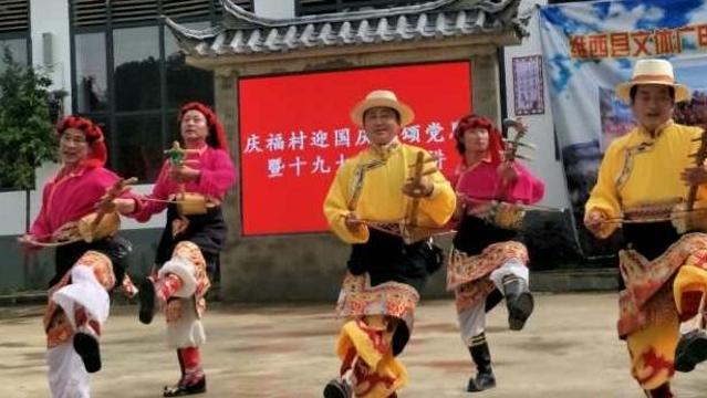 维西38位老人历时126天进村巡回文艺演出