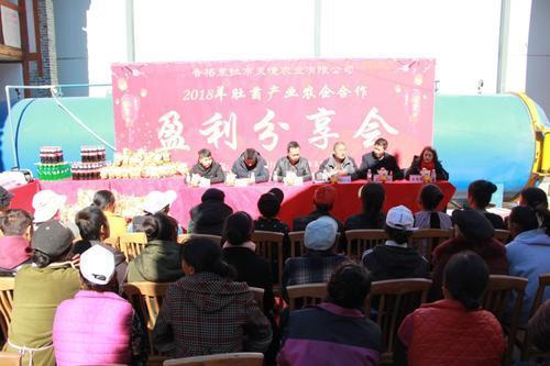 仓觉村举行2018羊肚菌产业农企合作盈利分享会