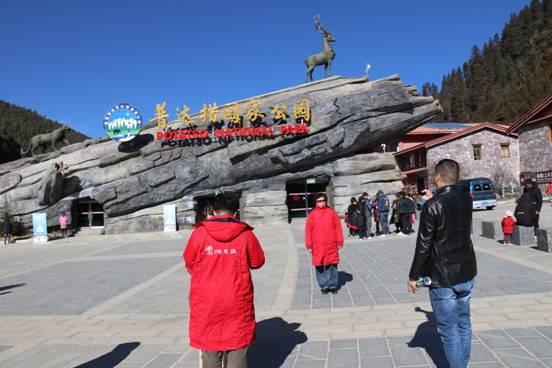 普达措国家公园迎来接待高峰
