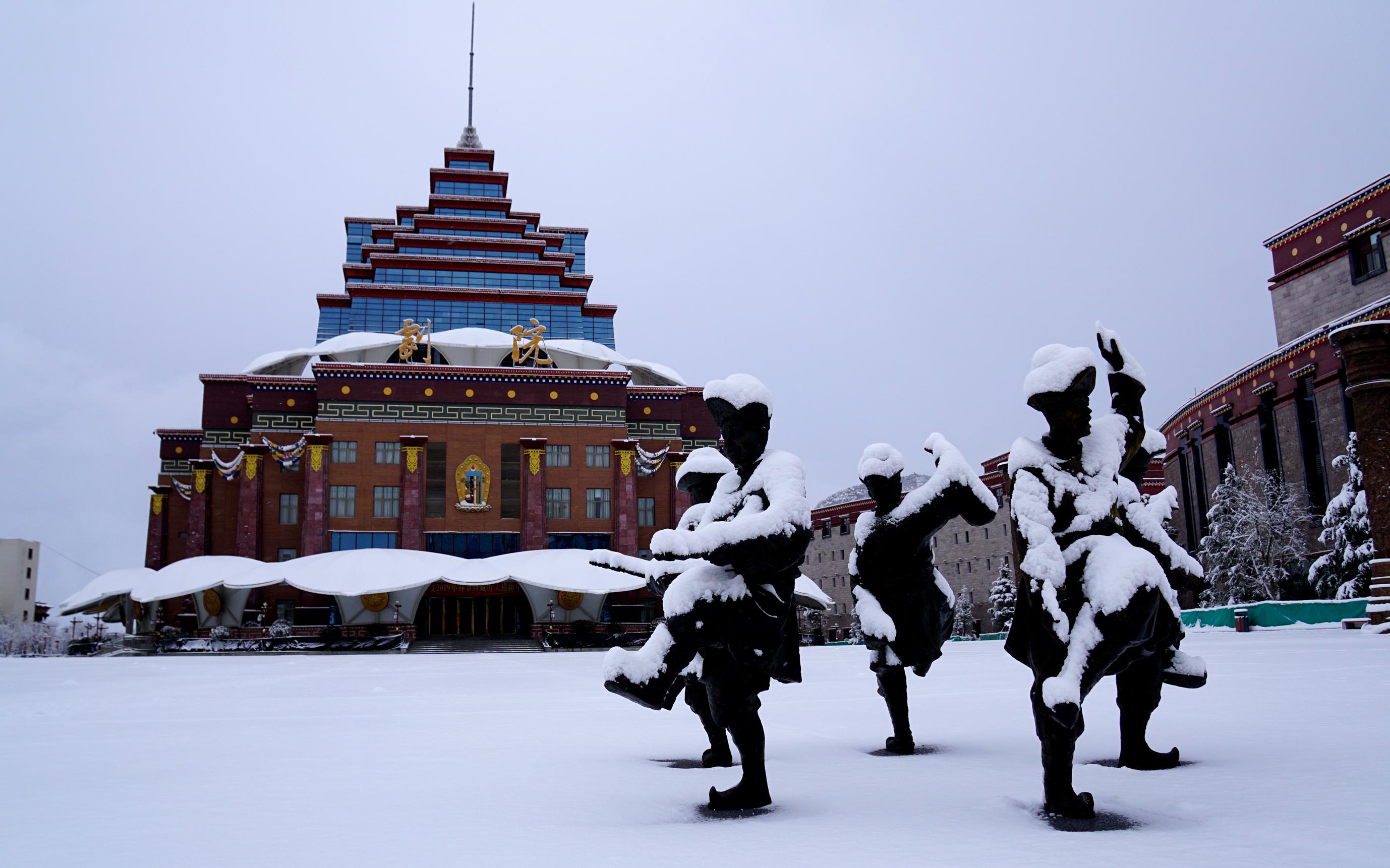 香格里拉下雪了!