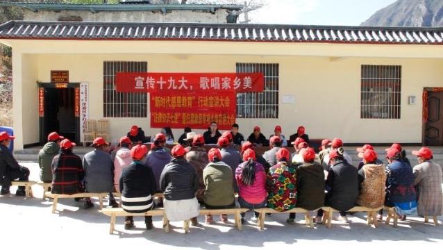 """泽通村争归村民小组开展""""新时代感恩教育""""宣讲活动"""