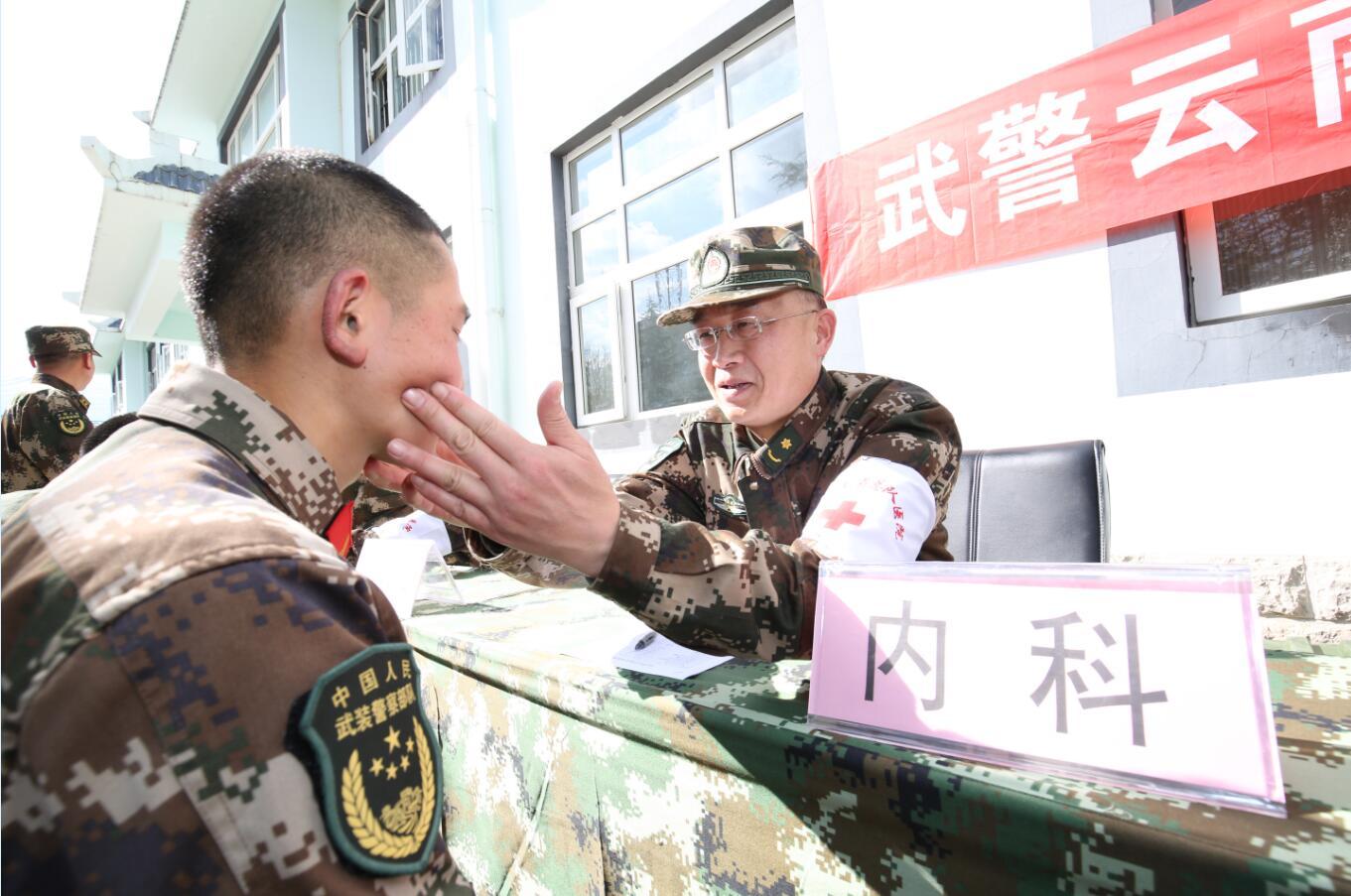 武警云南总队医院医疗队藏区及偏远艰苦地区部队开展巡回诊疗