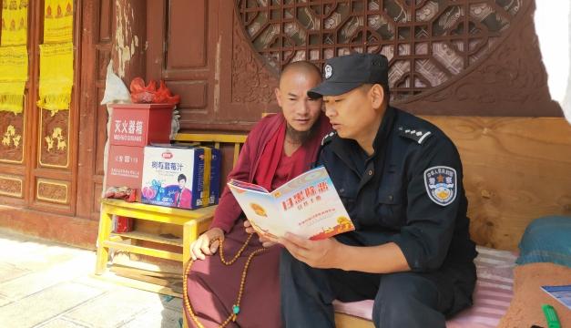 开发区公安分局送法进寺院
