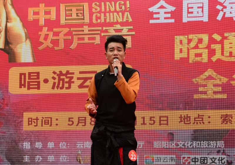 我州选手鲁茸尼玛顺利晋级2019《中国好声音》云南省赛区十强