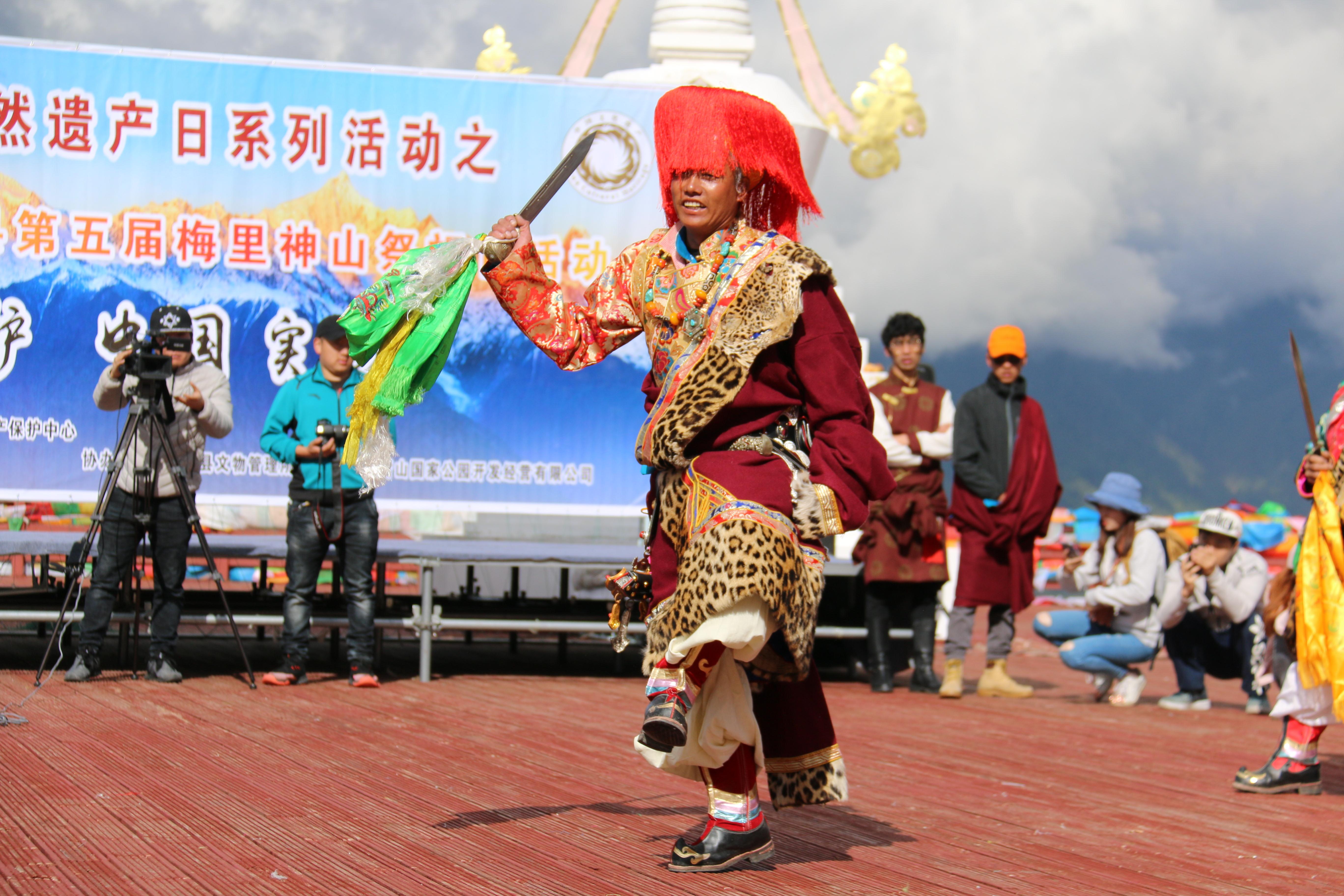 德钦县举行第五届梅里神山祭祀日活动