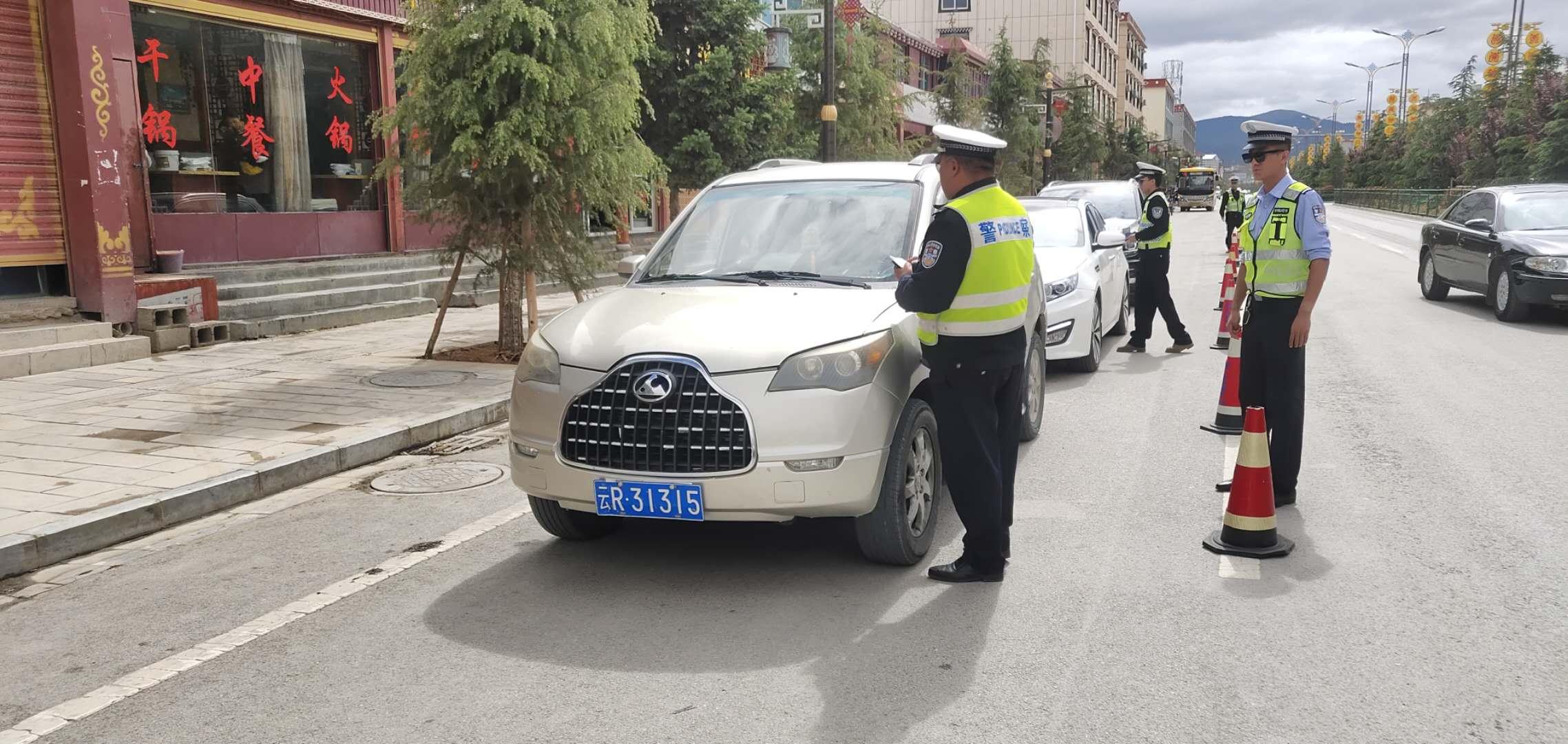 香格里拉城市交警大队净化城区道路交通安全环境