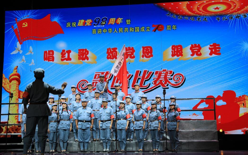 香格里拉市教育体育系统唱红歌 颂党恩