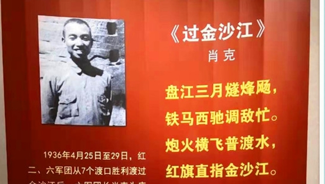 """""""壮丽70年·奋斗新时代——记者再走长征路""""全媒体采访团走进迪庆连续报道之一"""