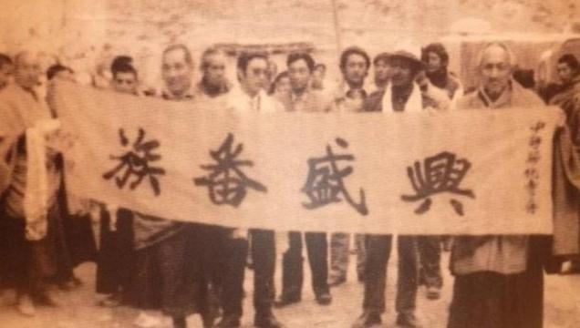 """""""壮丽70年·奋斗新时代——记者再走长征路""""全媒体采访团 走进迪庆连续报道之三"""