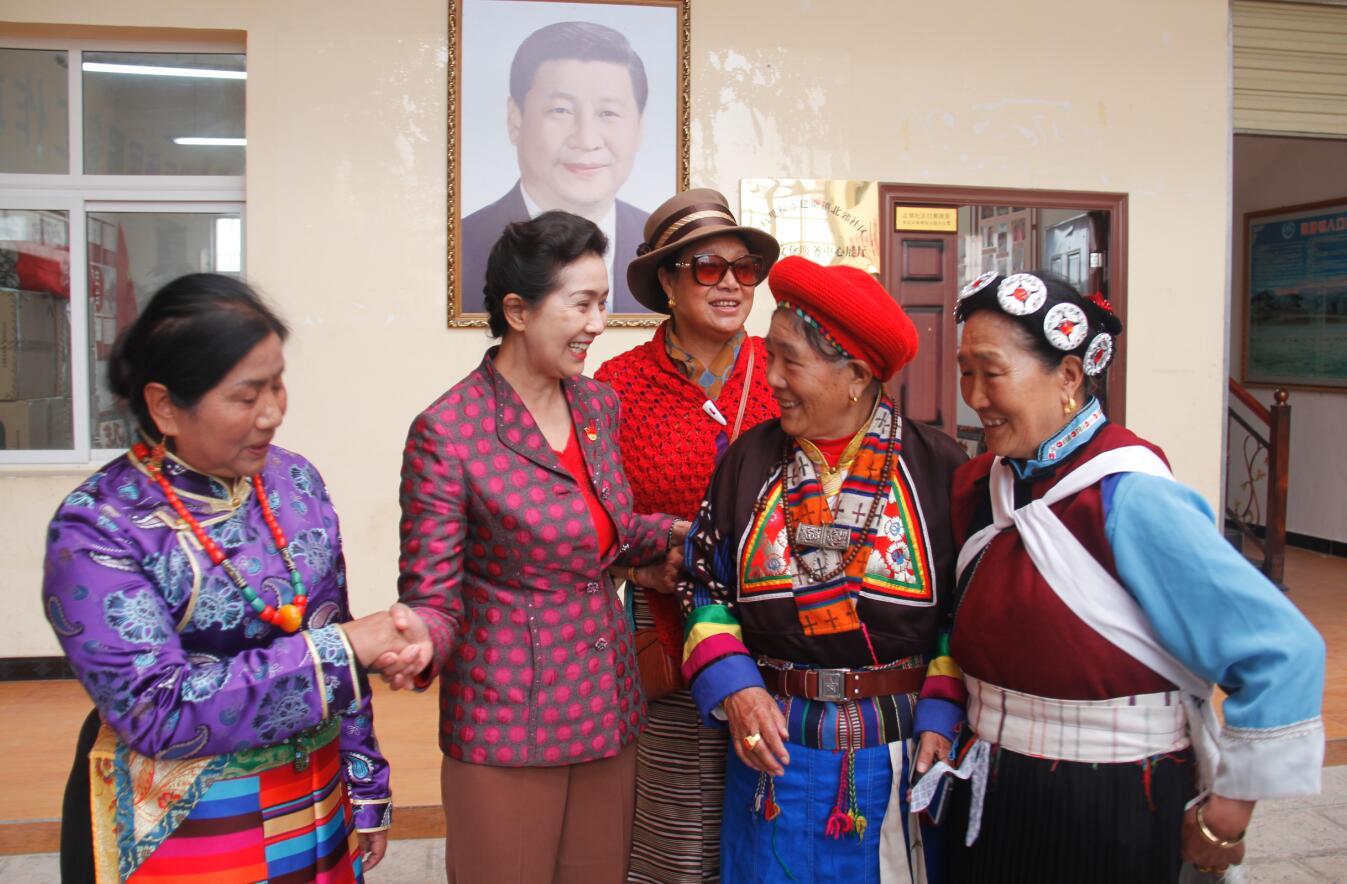 省妇联在迪庆调研妇联工作