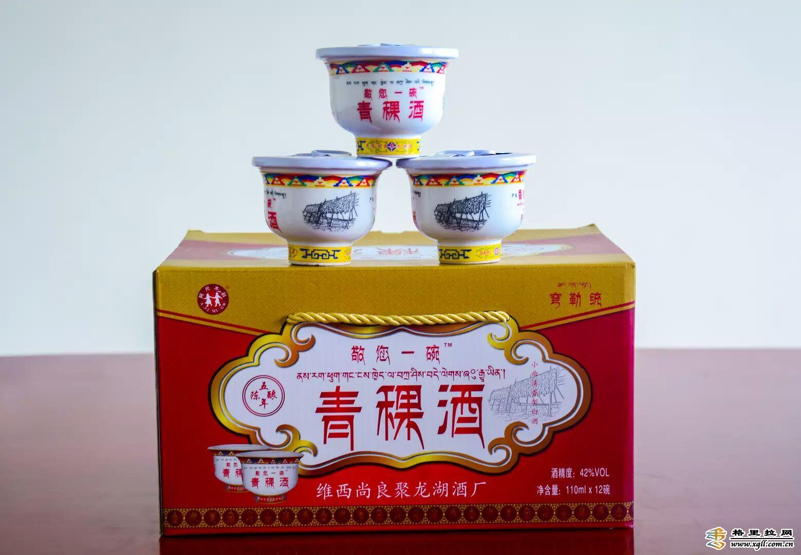 维西县尚良聚龙湖酒厂:以酒为媒传播香格里拉多元民族文化