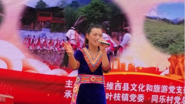 """傈僳山寨同乐村举办""""同心共筑中国梦""""红歌比赛"""