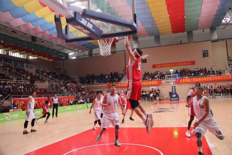大众篮球争霸赛和中美男篮友谊赛在香格里拉举办