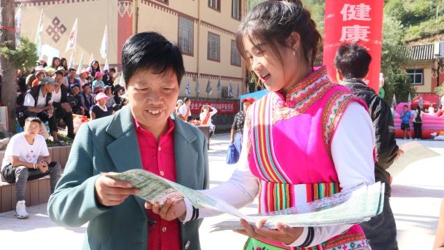 维西县开展民族团结进步宣传活动