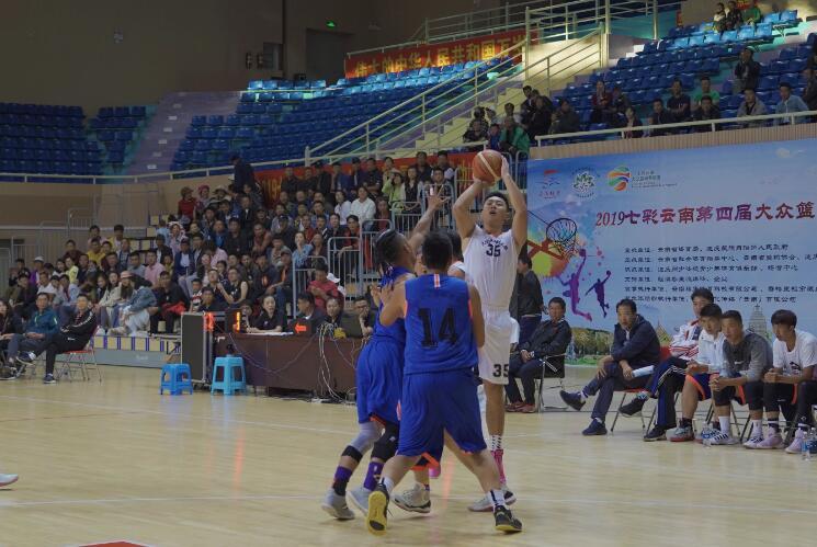第四届大众篮球争霸赛迪庆男子篮球队与大理男子篮球队比赛