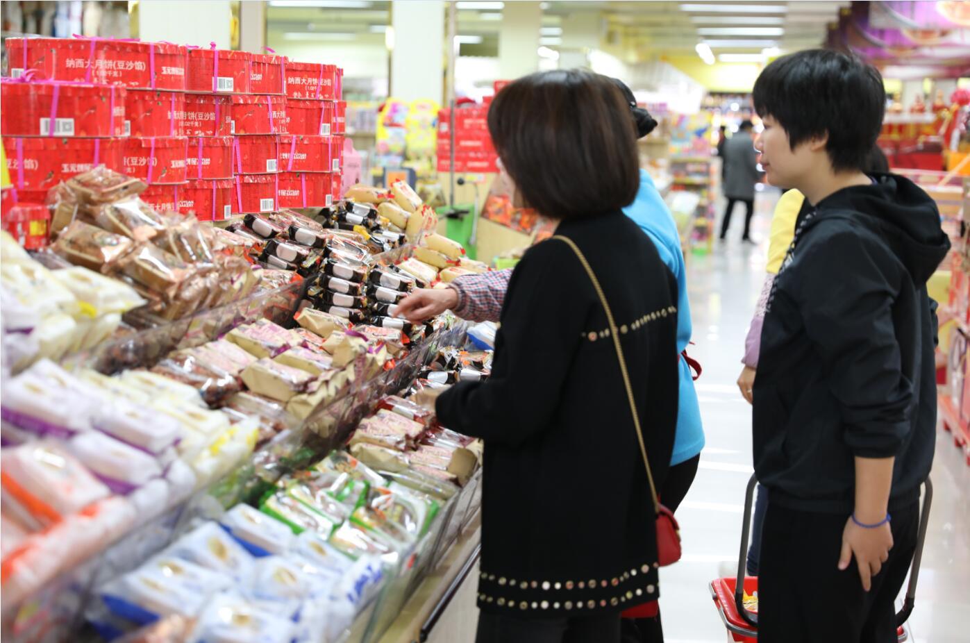 """香格里拉月饼市场""""争奇斗艳""""产销两旺"""